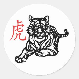 Chinese Tiger Classic Round Sticker