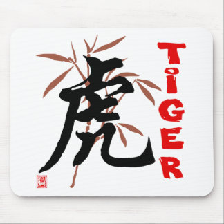Chinese Tiger Symbol Mouse Pad