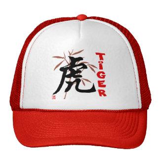 Chinese Tiger Symbol Trucker Hat