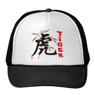 Chinese Tiger Symbol Trucker Hat