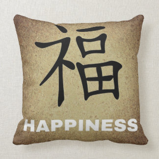 Chinese to character for happiness throw pillows
