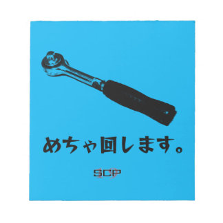 """Chinese tool """"ratchet"""" notepad"""