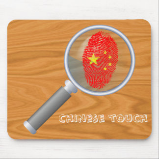 Chinese touch fingerprint flag mouse pad