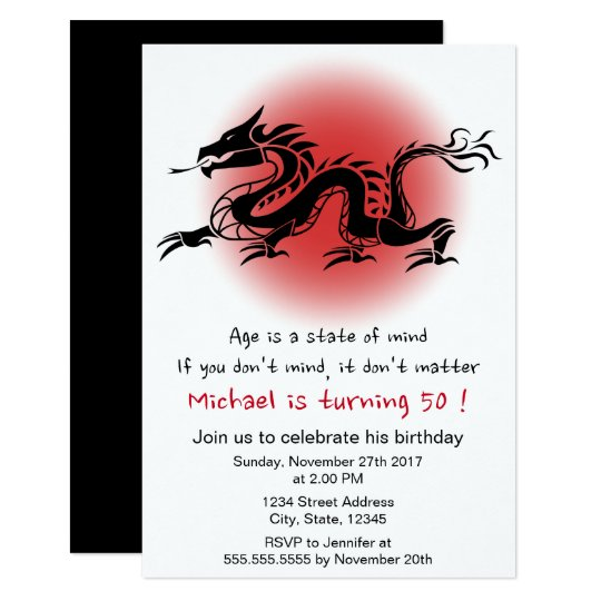 Chinese Traditional Dragon Man S Birthday Party Invitation Zazzle Com