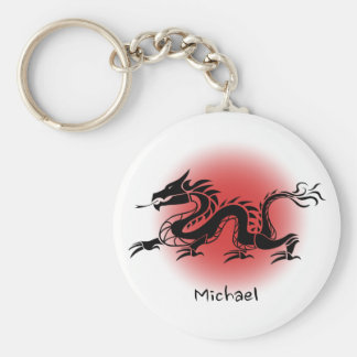 Chinese traditional dragon name keychain