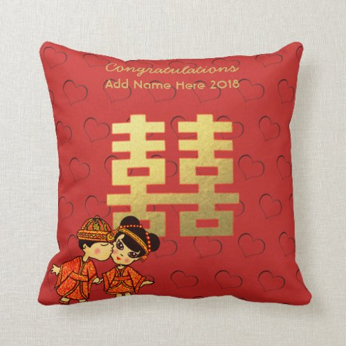 Chinese Traditional Wedding Cute Couple Customized Throw Pillow