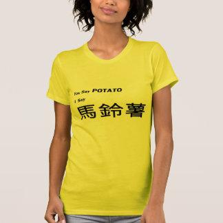 "Chinese Traditional ""You Say Potato"" saying Shirt"