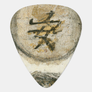 Chinese Tranquility Painting by Mauro Guitar Pick