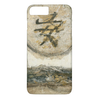 Chinese Tranquility Painting by Mauro iPhone 7 Plus Case