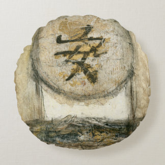 Chinese Tranquility Painting by Mauro Round Pillow