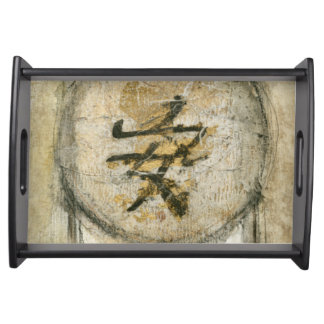 Chinese Tranquility Painting by Mauro Serving Tray