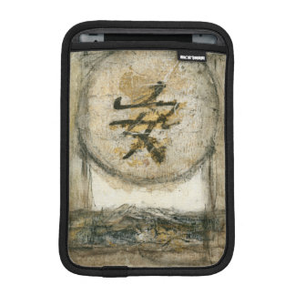 Chinese Tranquility Painting by Mauro Sleeve For iPad Mini