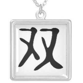 Chinese Twin Symbol Square Pendant Necklace