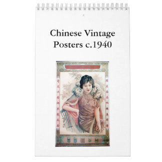 Chinese Vintage Posters c.1940 Calendar