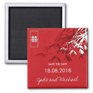 Chinese Wedding Bamboo Zen Modern Save The Date 2 Inch Square Magnet