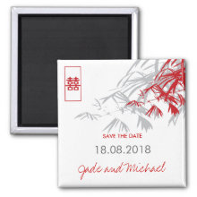Chinese Wedding Bamboo Zen Modern Save The Date Refrigerator Magnets