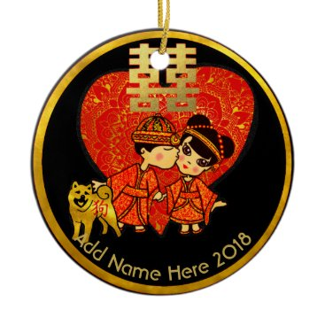 Bride Themed Chinese Wedding Decor - Cute Couple - Dog Custom Ceramic Ornament