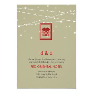 Chinese Wedding Double Happiness Chic Fairy Lights 3.5x5 Paper Invitation Card