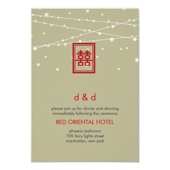 Chinese Wedding Double Happiness Chic Fairy Lights Card