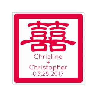 Chinese Wedding Double Happiness DIY Bridal Self-inking Stamp