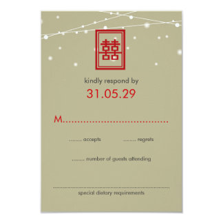 Chinese Wedding Double Happiness Fairy Lights RSVP 3.5x5 Paper Invitation Card