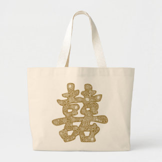 Chinese Wedding Double Happiness Floral Paper Cut Large Tote Bag