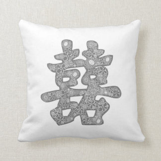 Chinese Wedding Double Happiness Floral Paper Cut Pillow