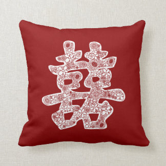 Chinese Wedding Double Happiness Floral Paper Cut Throw Pillow