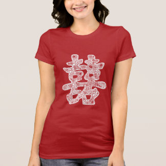 Chinese Wedding Double Happiness Floral Paper Cut Tshirts