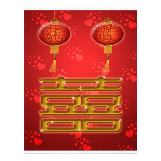 Chinese Wedding Double Happiness Flyer