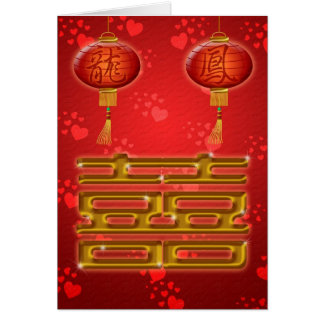 Chinese Wedding Double Happiness Greeting Card