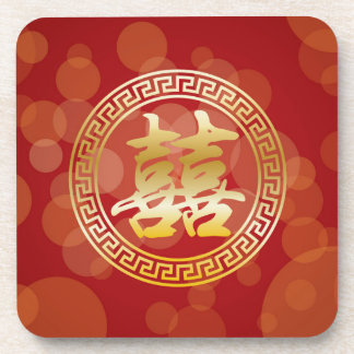 Chinese Wedding Double Happiness On Red Background Drink Coaster