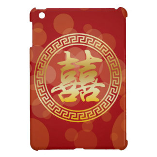 Chinese Wedding Double Happiness On Red Background iPad Mini Cases