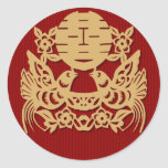 Chinese wedding double happiness pattern stickers
