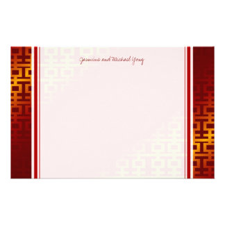 Chinese Wedding Double Happiness Pattern Thank You Stationery