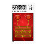 Chinese Wedding Double Happiness Postage