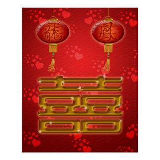 Chinese Wedding Double Happiness Poster