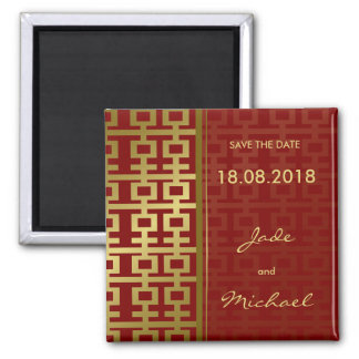 Chinese Wedding Double Happiness Save The Date 2 Inch Square Magnet