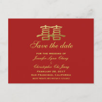 Chinese Wedding Double Happiness Save The Date Announcement Postcard