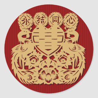 Chinese wedding double happiness sticker