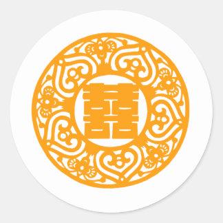 Chinese wedding double happiness sticker (orange)