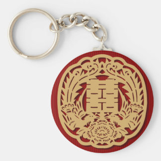 Chinese Wedding Double Happiness Sticker (v2) Keychain