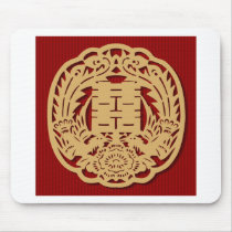 Chinese Wedding Double Happiness Sticker (v2) Mouse Pad