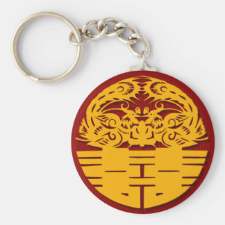 Chinese Wedding Double Happiness Sticker (v4) Keychain