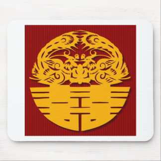 Chinese Wedding Double Happiness Sticker (v4) Mouse Pad