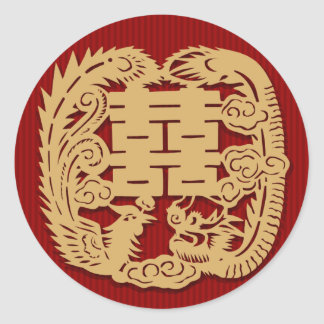 Chinese Wedding Double Happiness Sticker (v7)