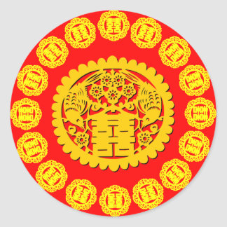 Chinese Wedding - Double happiness stickers