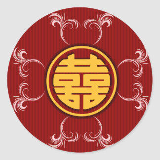 Chinese wedding double happiness stickers