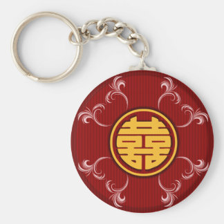 Chinese wedding double happiness stickers keychain