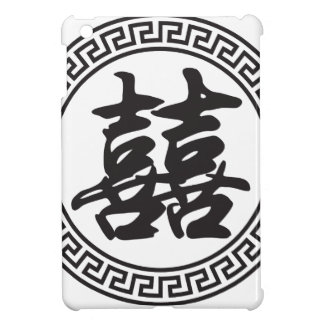 Chinese Wedding Double Happiness Symbol Case For The iPad Mini